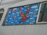 ノボリト・アート・ストリート03