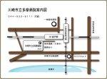 川崎市立多摩病院の地図