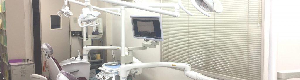歯科ユニットをすべて刷新しました